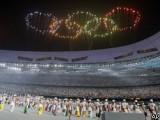 Олимпийские Игры в Пекине закрыты